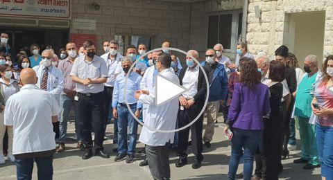 اثر الإعتداء على طواقم طبية: مستشفى الأنجليزي ينظم مظاهرة