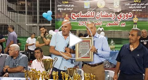 النائب أكرم حسون يشارك في مهرجان الرياضة التسامح في بير المكسور!