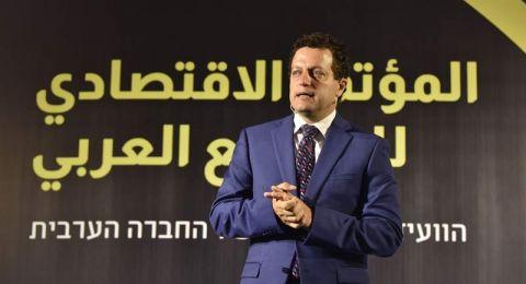 د.سامر حاج يحيى: نُؤمِن بأهميَة دَورنا في إحداث التغيير المنشود باقتصاد المجتمع العربي
