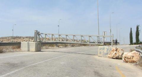 اعتقالات واغلاق طرق في الضفة الغربية