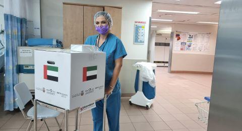 في مستشفى رامبام: زراعة كلية وصلت من أبو ظبي في جسد سيدة من دبورية!