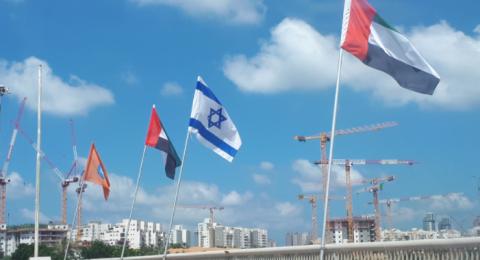 مطالبات بإلغاء اتفاق بيئي بين شركتين إسرائيلية وإماراتية