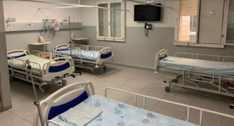 مستشفى نهريا يعيد فتح قسم الكورونا