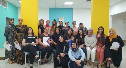 انطلاق منتدى نساء مبادرات في الجماهيري الطيرة- تصوير المركز الجماهيري بالطيرة