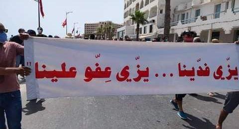 منظمات المجتمع المدني في تونس تحذر الرئيس من تمديد الإجراءات الاستثنائية