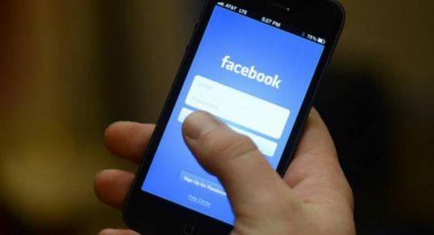 فيس بوك تنفق أكثر من مليار دولار على برامج مخصصة لمنتجي المحتويات