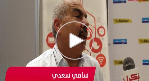 سامي السعدي: تشغيل 9000 مهندس عربي يعني بان القطار مندفع، ونحن مستمرون....