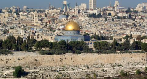 هندوراس تعلن اعترافها بالقدس عاصمة لإسرائيل