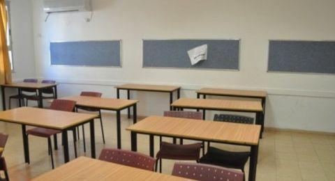 المحكمة تمنع نقابة المعلمين من الإضراب في المدارس الاعدادية والثانوية
