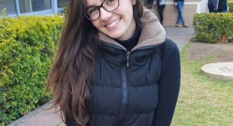 الجامعيّة نوار غانم تستعدّ للسفر لتنزانيا للمشاركة في بعثة طلابية ضمن سفراء روتشيلد