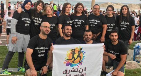 حيفا: مشاركة أكثر من ألف شخص في