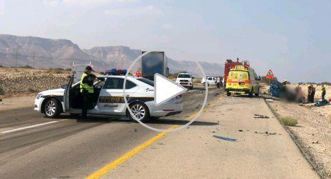 مصرع سيدة (30عاما) جراء حادث طرق بالقرب من البحر الميت