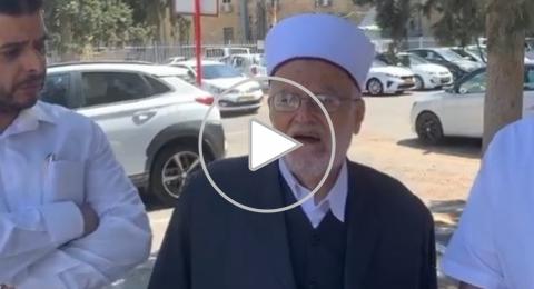 التحقيق مع الشيخ صبري لدعوته النساء عدم التوجه للشرطة