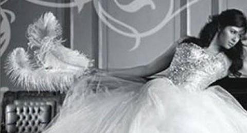 ياسمين تتألق بفستان زفاف لـ هاني البحيري