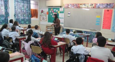 صندوق إبراهيم: مأسسة تعلم اللغتين العربيّة والعبريّة منذ الصف الأول ض
