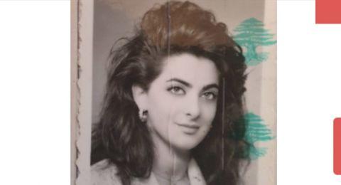 هذه الشابة الجميلة أصبحت ممثلة لبنانية.. هل تعرفون من هي؟