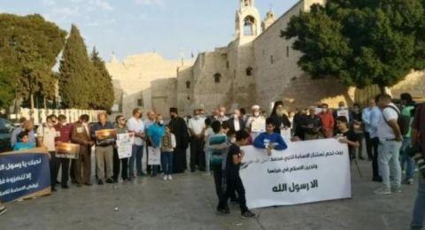 أمام كنيسة المهد.. وقفه احتجاجية ضد الرسوم المسيئة للنبي محمد