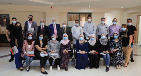 الجامعة العربية الامريكية تعقد دورة لغة عبرية لمجموعة من موظفيها