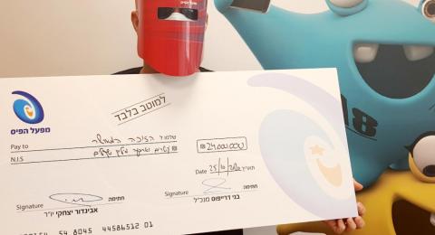 المليونيرات الأولين مع بداية العودة الثانية إلى الروتين ربحوا معا أكثر من 25 مليون شيكل