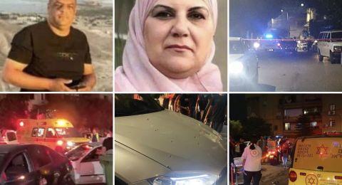 جريمتا قتل، ودهس طفل .. ليلة عصيبة مرت على المجتمع العربي