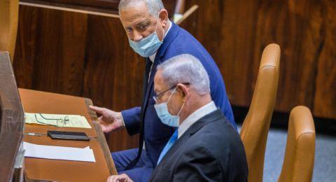 العليا تنظر في التماس ضد اتفاق التناوب في رئاسة الحكومة