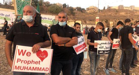 ام الفحم: وقفة احتجاجية نصرة للرسول الكريم بسبب الإساءة الفرنسية