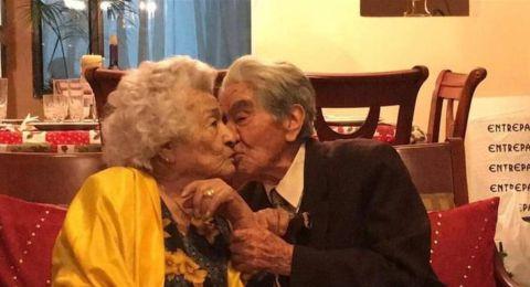 عمرهما 215 عاما.. نهاية قصة