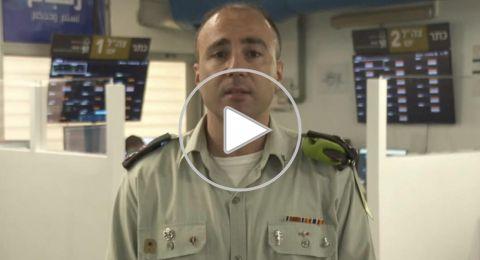 الكولونيل عزيز ابراهيم يتحدث عن قسم الكورونا في مستشفى رمبام الذي أفتتح مؤخراً