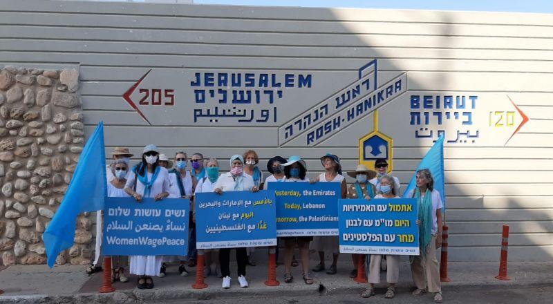 ايريت وانعام  يصنعنَ السلام في رأس الناقورة،  تضامن مع اتفاق لبنان، دعم اتفاقية الامارات، ومطالبة باتفاقية مع الفلسطينيين