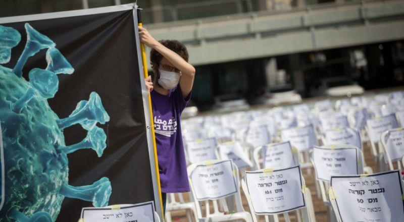 في أوج الجائحة: 55 ألف طلب لفتح مصالح تجارية جديدة!