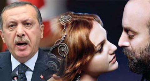أردوغان يهاجم مسلسل