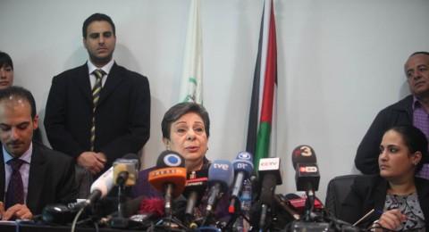 عشراوي: سنلجأ إلى المحاكم لمحاسبة إسرائيل