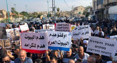 انطلاق مظاهرة اللد احتجاجًا على هدم البيوت والسياسات العنصرية