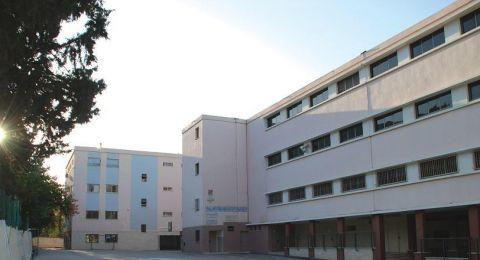 الكليَّة الأرثوذكسيَّة تستنكر جريمة قتل الطالبة يارا أيوب