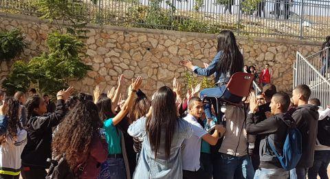 المرأة القياديّة ... واقع وحقيقة في مدرسة بيت الحكمة الثانويّة
