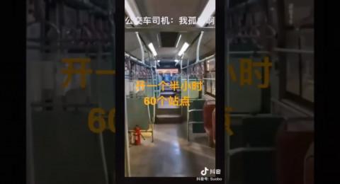هكذا ظهرت الشوارع والحافلات في الصين بعد تفشي كورونا