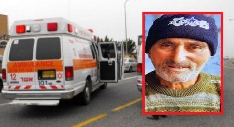 مصرع سميح ابراهيم جابر (60 عامًا) من الطّيبة بحادث عمل في ريشون لتسيون