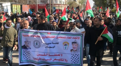 تظاهرة حاشدة للفصائل بغزة تنديدا بصفقة القرن