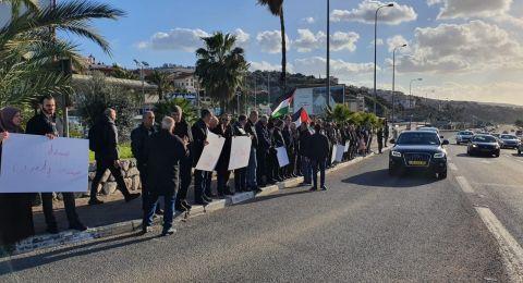 امّ الفحم: وقفة احتجاج ضد صفقة القرن