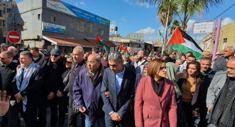 اختتام مظاهرة المتابعة في باقة الغربية ضد مؤامرة القرن بمشاركة الآلاف