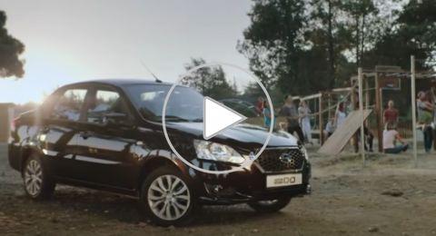 Datsun اليابانية تغزو الأسواق بسيارة اقتصادية ورخيصة