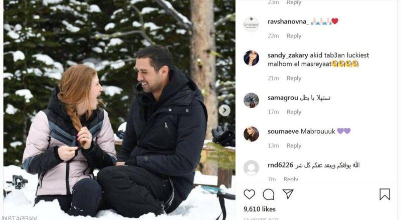 ابنة الملياردير بيل غيتس تخطب صديقها المصري
