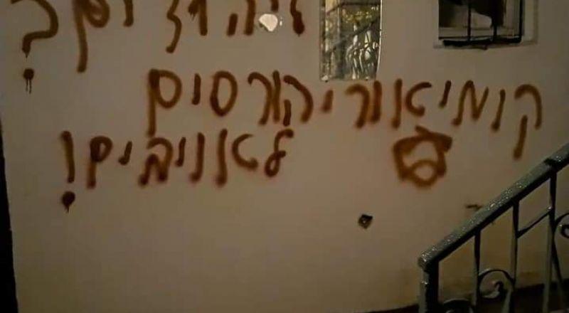 مركز الإنسان: عنصرية المستوطنين تستهدف مسجد البدريين