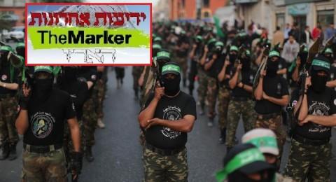 الصحف الإسرائيلية: ضائقة غزة والتغيير في قيادة حماس يقربان مواجهة جديدة !
