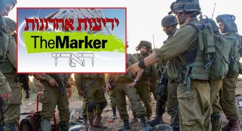 الصُحف الإسرائيلية: مراقب الدولة: المجلس الوزاري المصغّر أظهر تقصيرًا