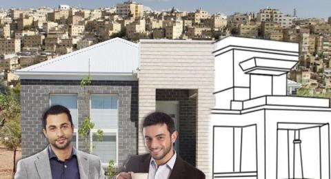 البنك العربي الاسرائيلي يلبي احتياجات الازواج الشابة ويقدم قرض إسكاني دون الالتزام في رهن العقار