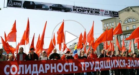 مسيرات حاشدة في موسكو احتفاء بعيد العمال