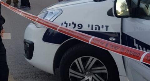 في روش هعاين: شرطي يطلق النار على رجل بعدما حاول طعنه