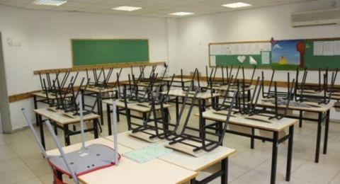 الحكومة تقرر رسميًا: عودة المدارس يوم الأحد لصفوف الأول حتى الثالث و 11-12