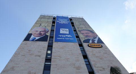 رغم الاتفاق لتشكيل حكومة .. اسرائيل قد تتجه إلى انتخابات رابعة
